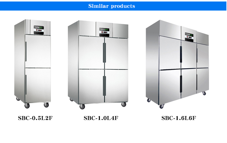 LVNI high performance 4 door stainless steel upright commercial deep freezer fridge refrigerator for restaurant kitchen