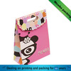 cute bear paper gift packaging bag with magnetic handle