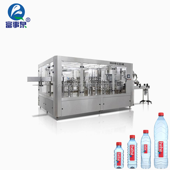 High quality automatic drinking factory mineral water filling plant price
