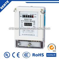 DDSY722 Type single phase pre-paid of watt/hour meter with ic cards electric meter