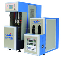 water bottles manufacturing machines,pet bottle blowing machine (QCL-2000)