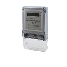 ISO 9001 Factory YEM313 Single Phase Electricity Active Energy Meter,Digital Energy Meter / LCD Display Power Meter