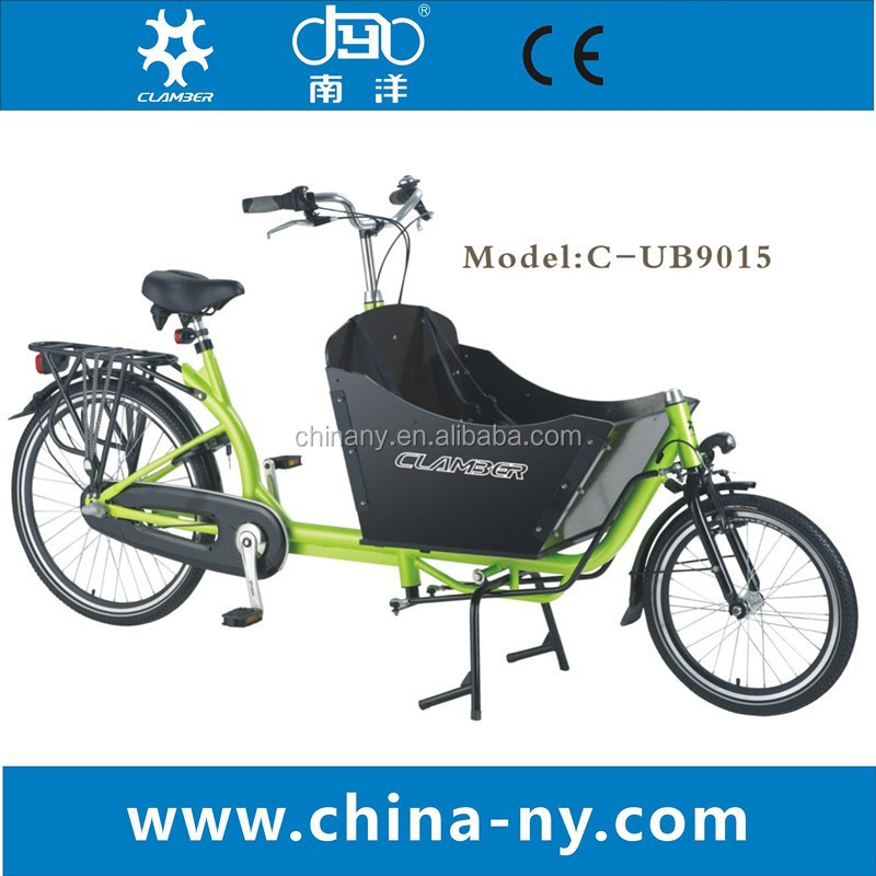 2015 new model UB9015 adult pedal car / cargo bike in tricycles