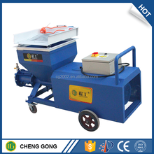 Construction machinery automatic paint concrete spraying machine for sale