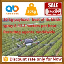 UAV crop sprayer agriculture drone agdrone 30kg payload with incredit cost effectiveness