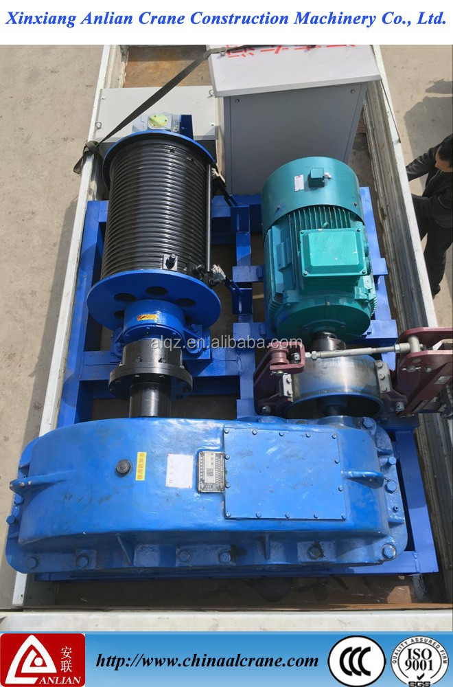 JK series 1.6T high speed wire rope winch, electric winch