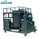 LUSHUN Brand waste engine oil recycling machine.