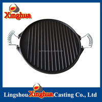Custom Cast Iron Flat Grilled Grill Pan with Removable Handles