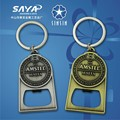 Direct factory 8 years focus tourist souvenir keychain