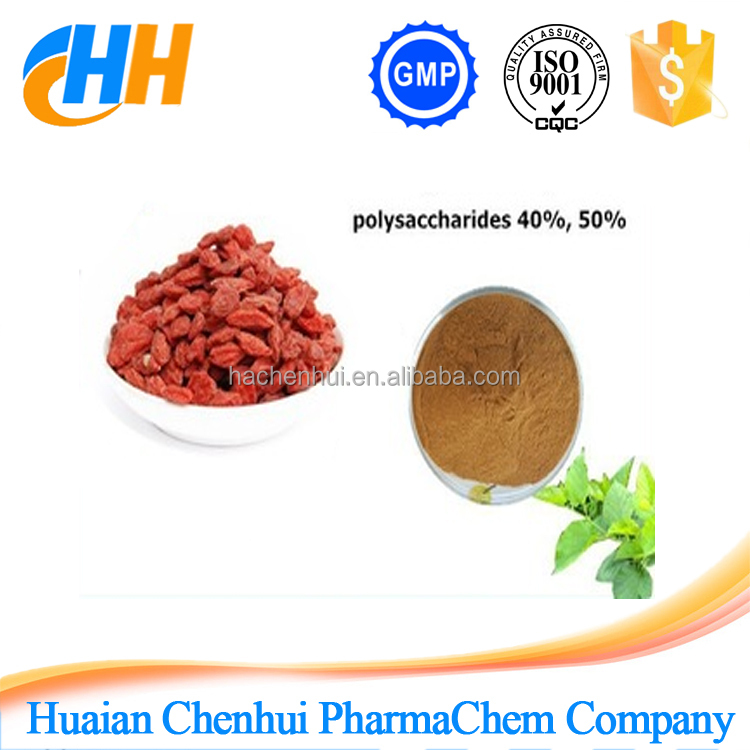 Chinese natural wolfberry extract powder/Goji Berry Powder CAS NO.:107-43-7