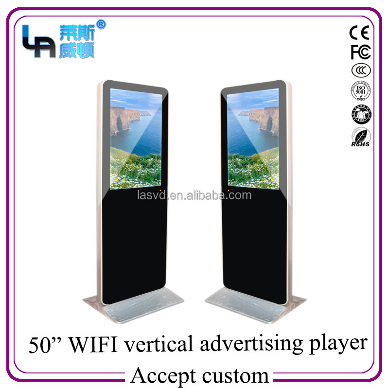 Alibaba China market 50 inch Online Vertical LED media AD Player android with WIFI