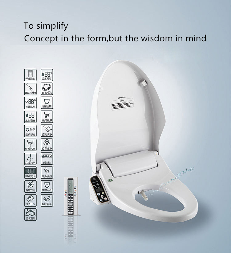 S-02 Automatic flip features five stalls thermal storage smart toilet cover