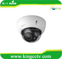 Dahua IPC-HDBW4431R-ZS H2.65 2.8mm ~12mm varifocal motorized lens 4MP IR50M with sd Card slot POE network IP camera
