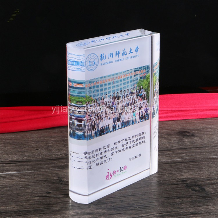 Personalized Custom 2D/3D Photo Crystal Book Trophy Award for Souvenir