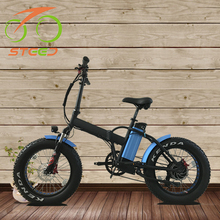 20 inch folding aluminum alloy adult beach cruiser bicycle electric easy ride