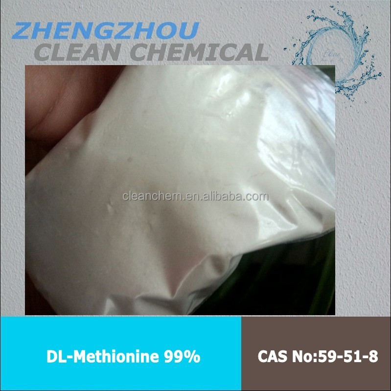 Methionine MSDS national standard animal feed raw material