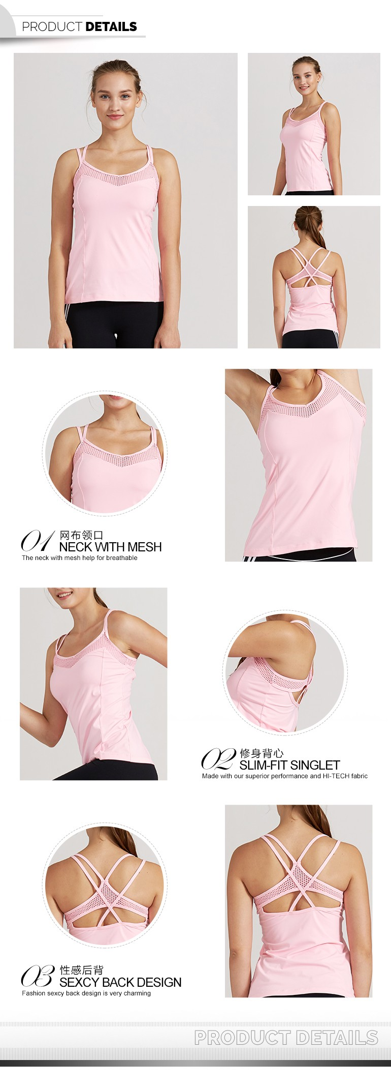 Women Athletic Fitness Jogging Sports Gym Tank Vest Active Stretch Workout Top