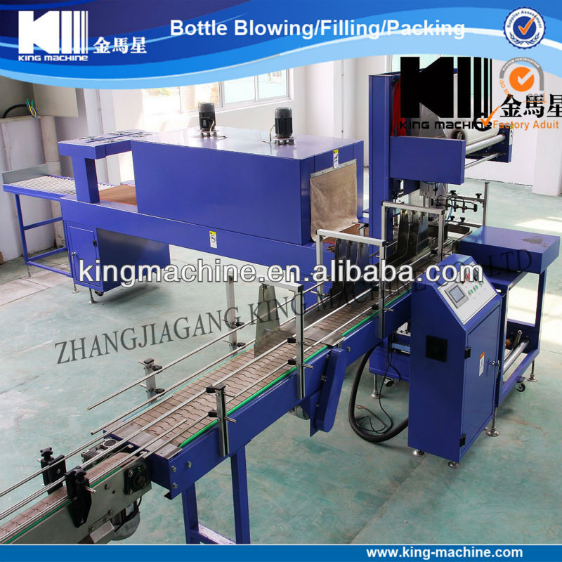 Plastic Glass PET Bottle PE Film Shrink Packing Machine