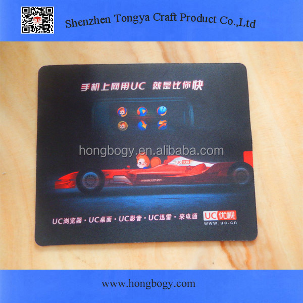 Your logo printed rubber anti-slip computer mats