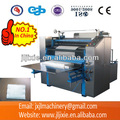 JL-XF1000 Cotton Cosmetic Pad Machine