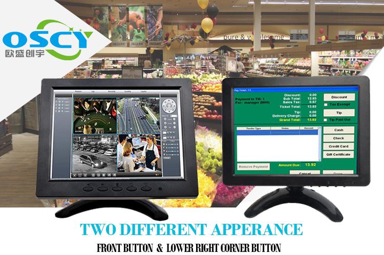 oscy mountable lcd monitors