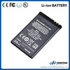 New OEM 3.7V 1430mAh mobile phone battery BL-5J for Nokia N900 Lumia 520 521 525 5230 Nuron 5233 5238 5800 5802 X6 C3