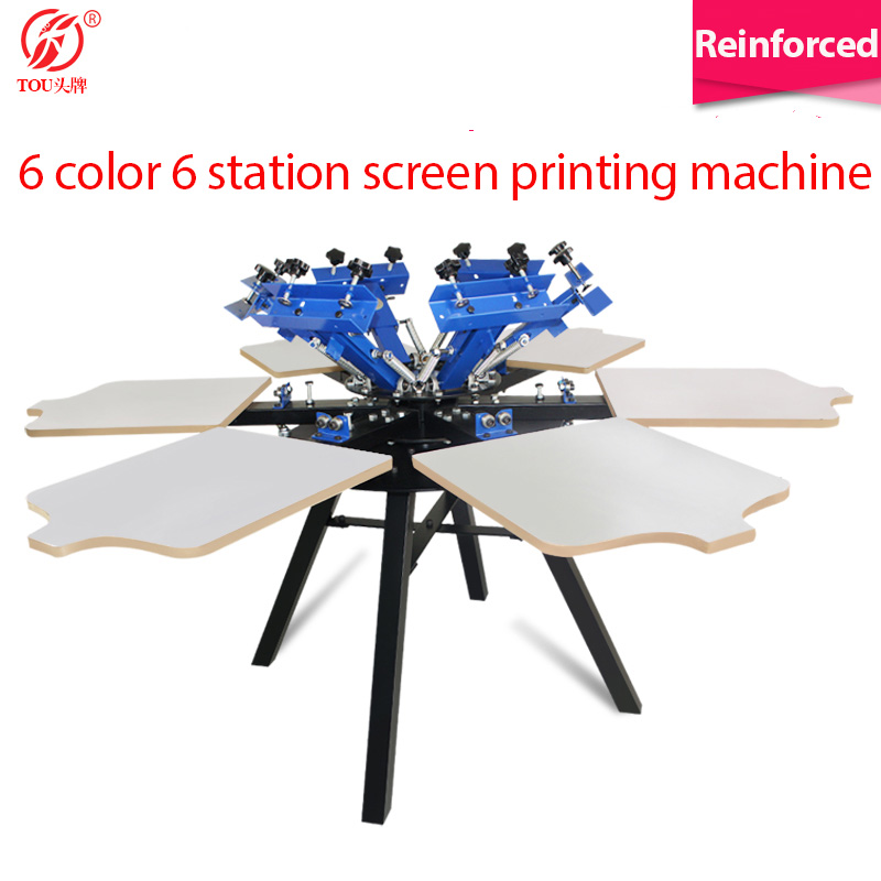 Manual rotary screen printing machine price