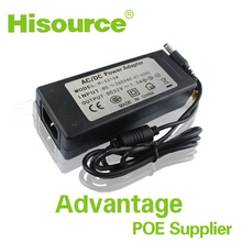 UK/US/AU/EU POE switch power supply adapter with 52V 1.5A