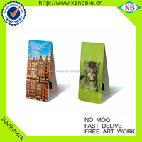 Wholesale Cheap Custom Magnetic Bookmark For