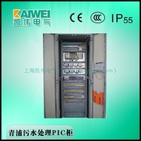 High quality industrial electric PLC Cabinet