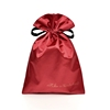 Designer gift satin jewellery packaging bags
