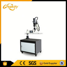 New type automatic rubber tapping machine