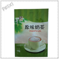 Manufacture food packaging heat seal moisture proof disposable vaccum bag FGB110