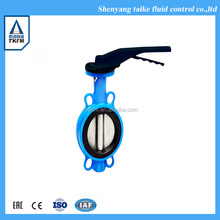 flanged 150psi pn25 gear operated butterfly valve dimensions