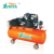3KW 4HP 8bar three cylinder portable 100L air compressor