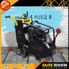 concrete road cutter, road cutting machine