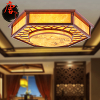 TANGSTYLE TS0042 DESIGN LED CEILING LIGHTING