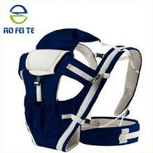 Aofeite New design baby carrier high quality fashionable wire clamp helicopter baby wrap arm sling