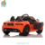 WDDMD218 Ride On Electric Car With Remote Control For Game 2017 Most Popular Toy Car