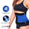Available samples colorful adjustable medical back support neoprene waist belt