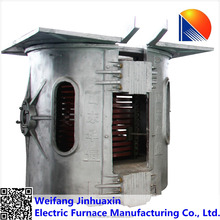 Various capacity alloy melting furnace