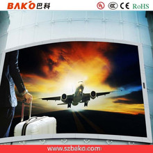 BAKO Outdoor P16 DIP Commercial advertising full color LED display, hot promotion from China manufacturer