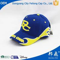 custom baseball cap machine 2015 denim baseball cap hat factory baseball bump cap