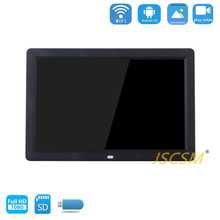 hot hd 12 inch video player portable lcd screen digital signage display