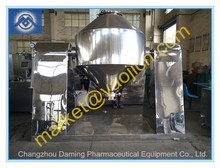 Double cone Rotary vacuum dryer pharmaceutical industry