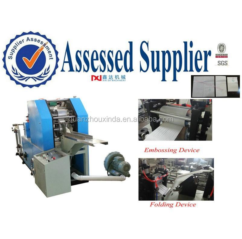 embossing printing machine