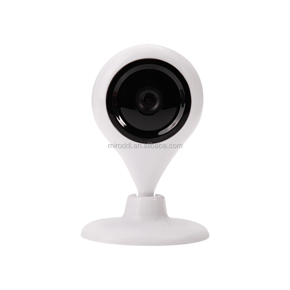 China latest technology wireless security alarm system p2p ip camera