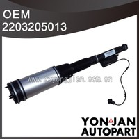 OEM#2203205013 Shock Absorber Rear Airmatic