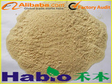Sell Nutrient Cellulase Chicken Feed Additive