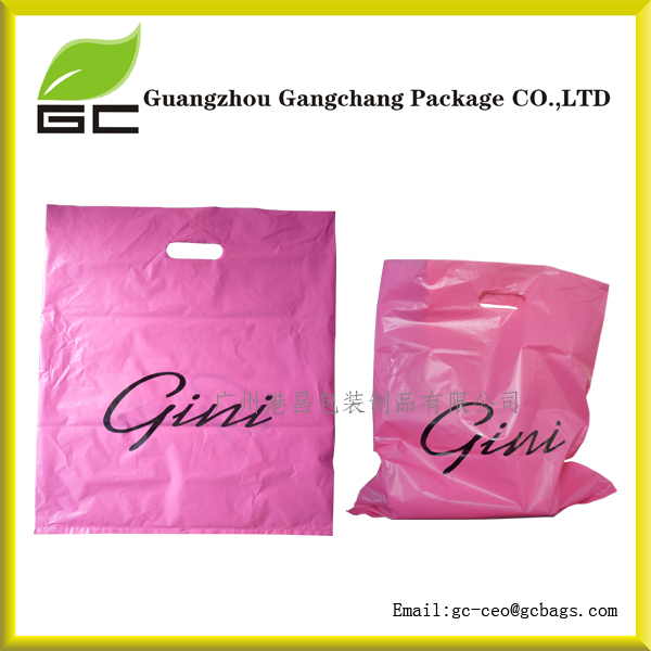 Reusable custom printed non transparent shopping plastic bag